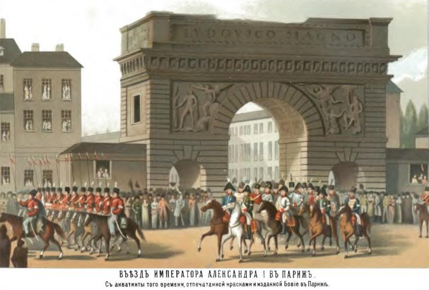aleksandrovskaya kolonna 01