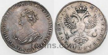 нумизматы, скупка монет