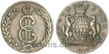 10 копеек 1776 года цена монеты по итогу 2019г. -  23007 RUB
