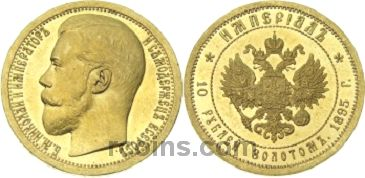 золотые 10 рублей Николая 2 цена