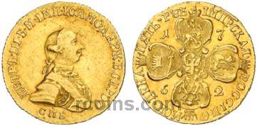 скупка монет дорого